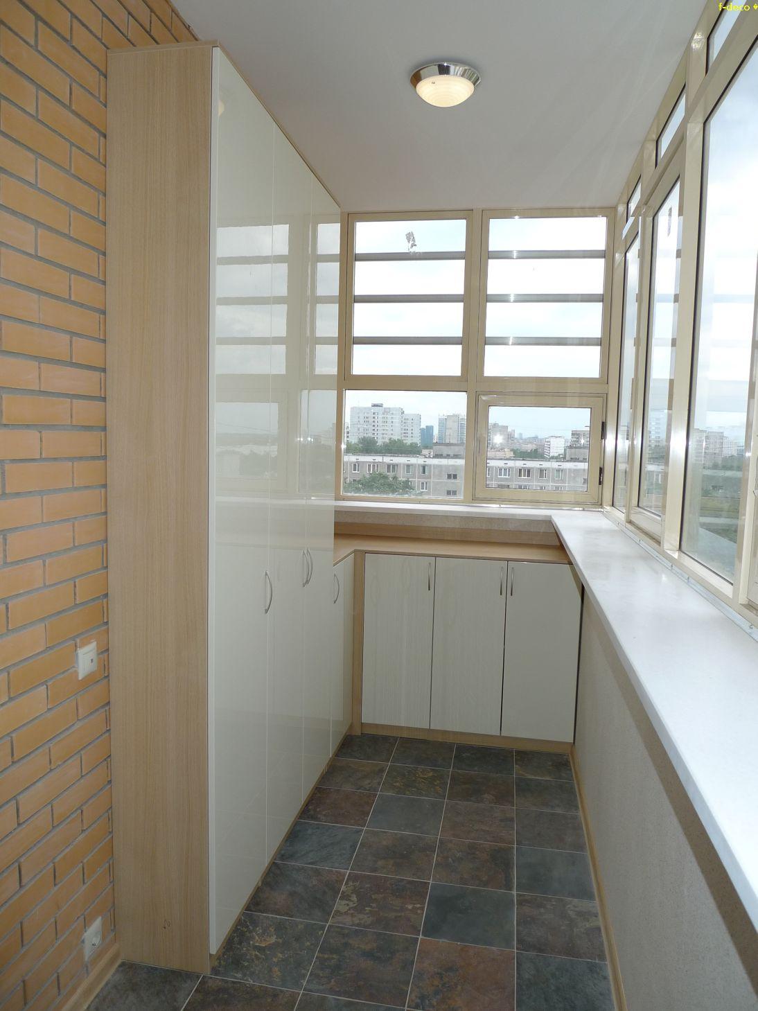 Шкаф на балкон «Белла»